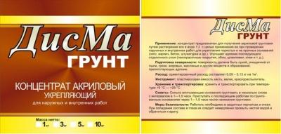 disma5_400