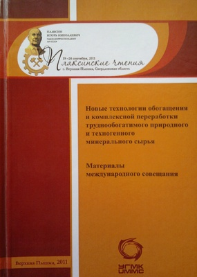 snc00263_400